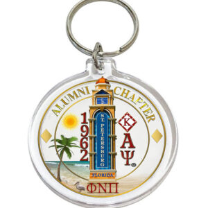 Alumni chapter key chain